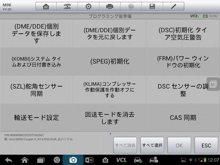 Screenshot_2018-03-19-12-07-04.jpg