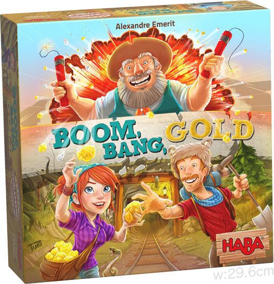 ブン・バン・ゴールド:箱