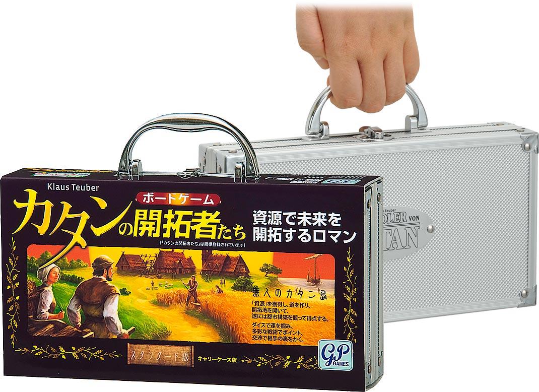 カタンの開拓者 キャリーケース日本仕様新版:箱