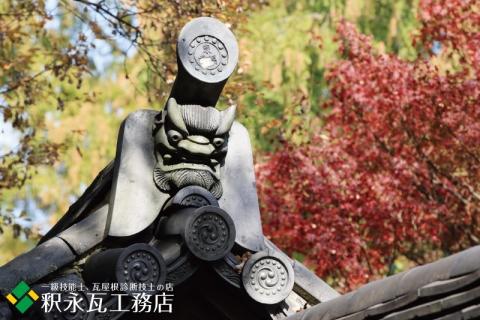 秋の京都の鬼瓦、いぶし瓦屋根-21