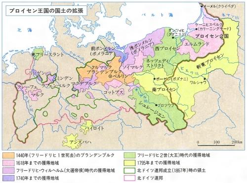 プロイセン領土の拡張