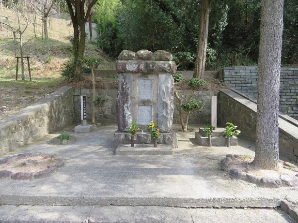 ドイツ公園 ドイツ兵の慰霊碑