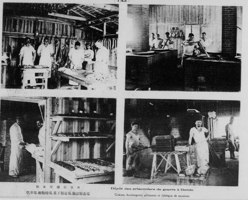 炊事場、パン焼き場、菓子製造場、ソーセージ製造場