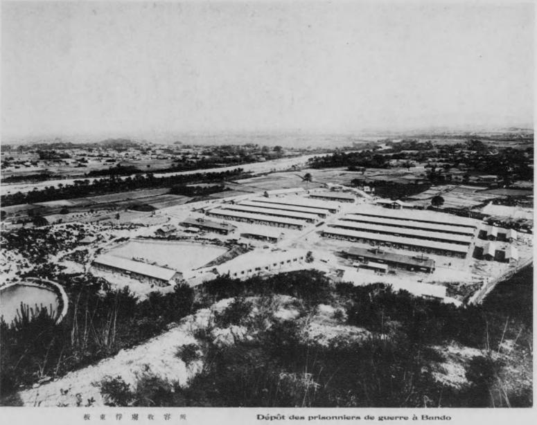 板東俘虜収容所 全景
