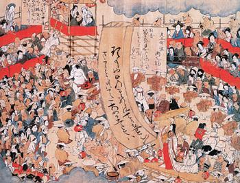 徳嶋盂蘭盆組踊之図