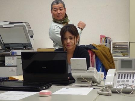 タケムラさんと