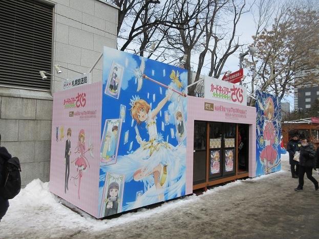 201802雪まつり1 (31)