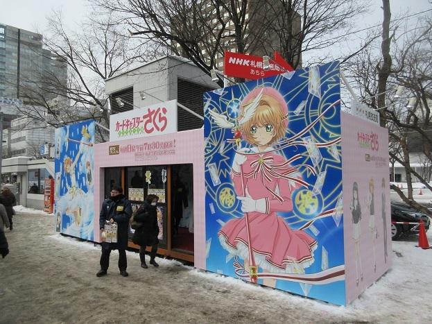201802雪まつり1 (28)