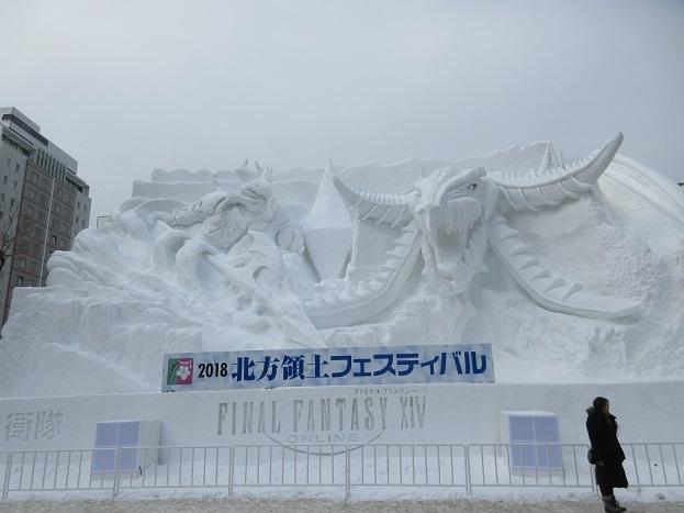 201802雪まつり1 (2)
