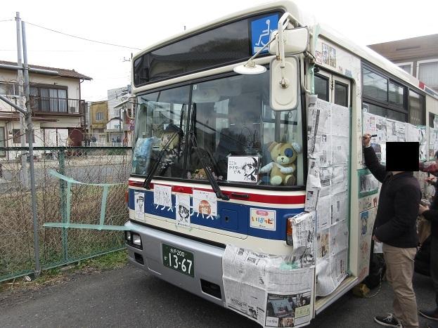 201803海楽フェスタ (10)