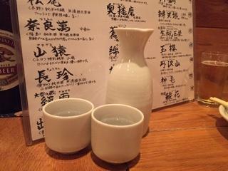 日本酒(長珍)