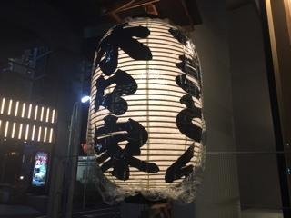 店頭の提灯