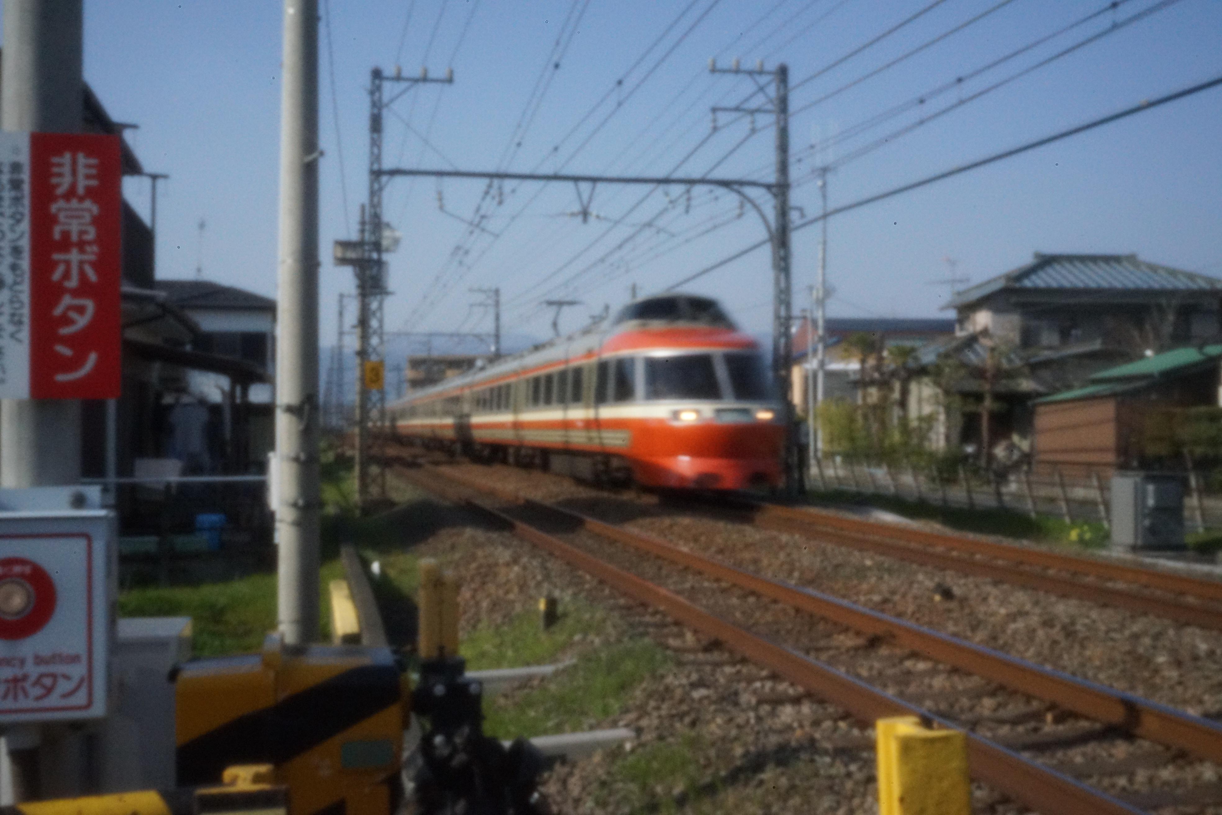 LSE0031406.jpg
