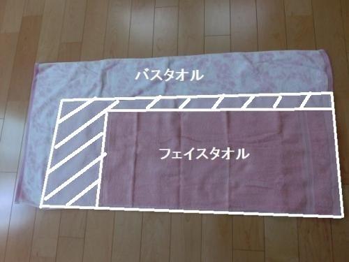 towelsizehikaku2.jpg