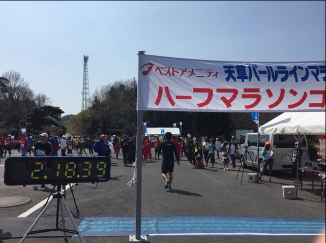パールラインマラソン6