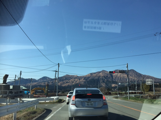 阿蘇山高森より