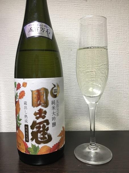 20180304_008