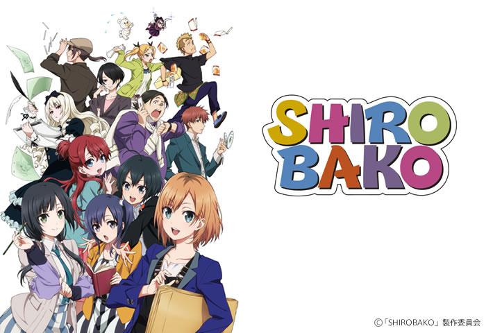 SHIROBAKO イメージ7