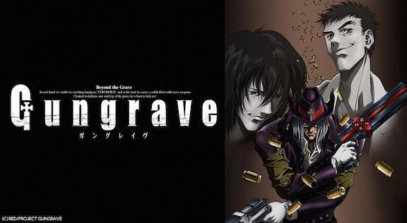 Gungrave イメージ12 90