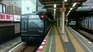 相鉄二俣川駅