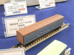DSCN1026.jpg
