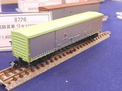 DSCN1027.jpg