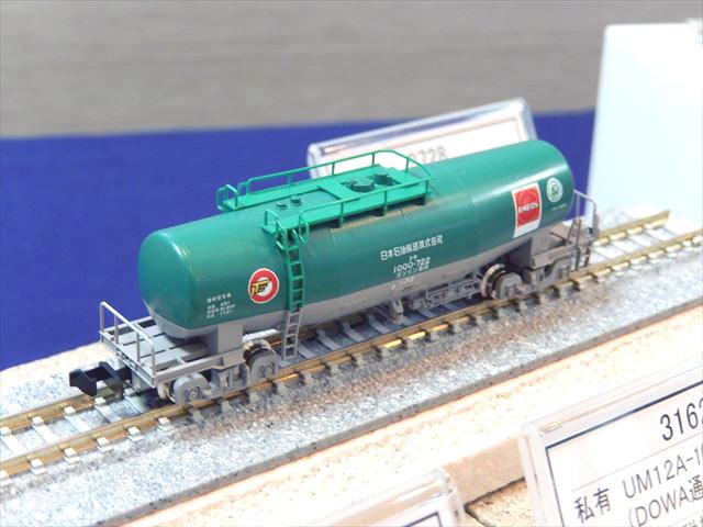 DSCN1030.jpg