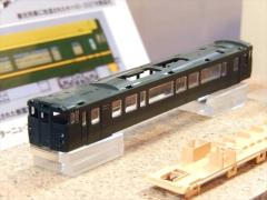 DSCN1043.jpg