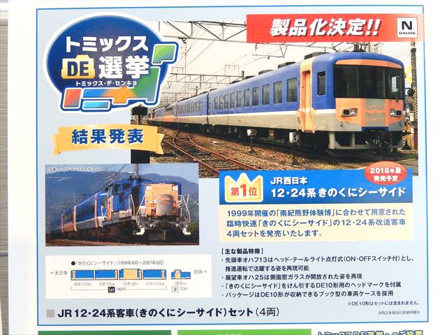 DSCN1184.jpg