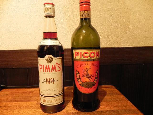 002ピムスとピコン