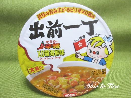 IMG_6842_20180304_01_出前一丁 桶麺 辛辣XO醤海鮮味