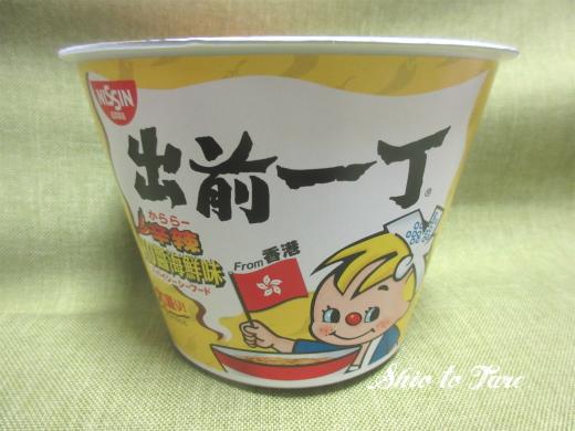 IMG_6843_20180304_01_出前一丁 桶麺 辛辣XO醤海鮮味