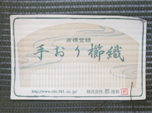 IMG_42652.jpg