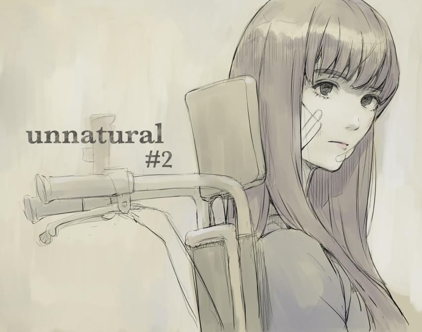 matsumura-unnatural-20180316-01s.jpg