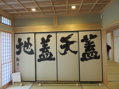 IMG_6144 龍雲寺