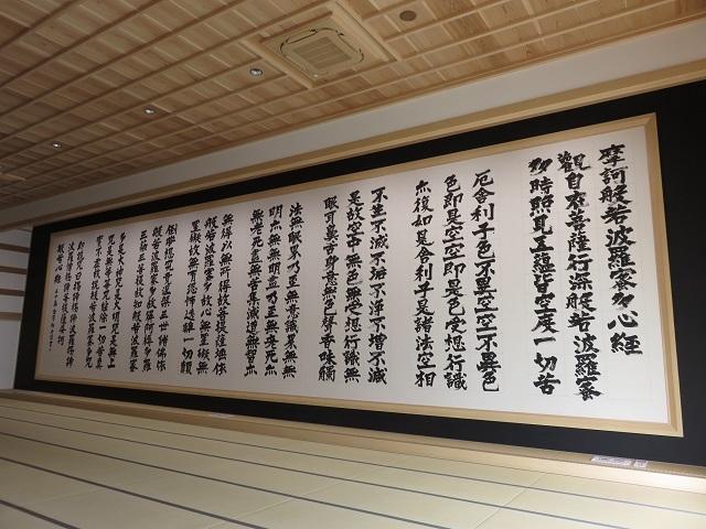 IMG_6148 龍雲寺