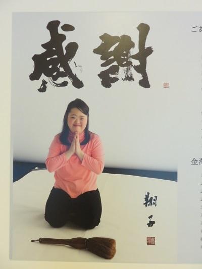IMG_6154 龍雲寺