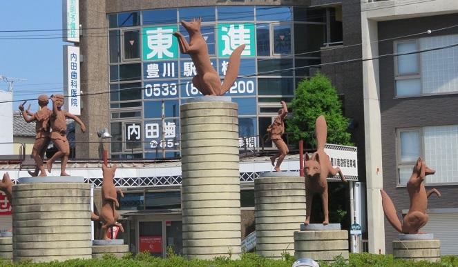 IMG_8421 豊川2