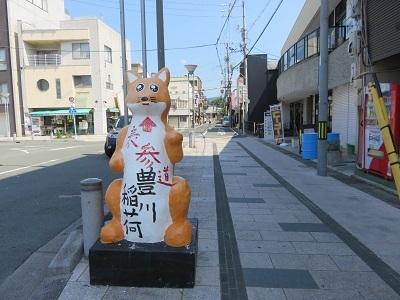 IMG_8423 豊川