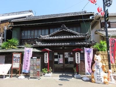 IMG_8424 豊川