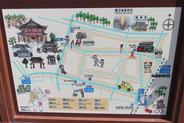 IMG_8427 豊川