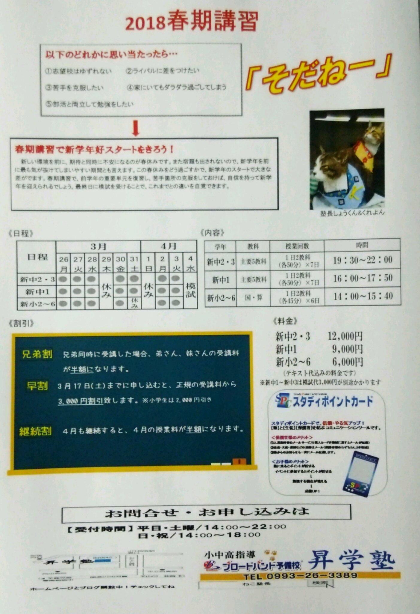 18-03-08-18-43-59-469_deco.jpg