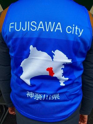 「第8回湘南藤沢市民マラソン2018」4