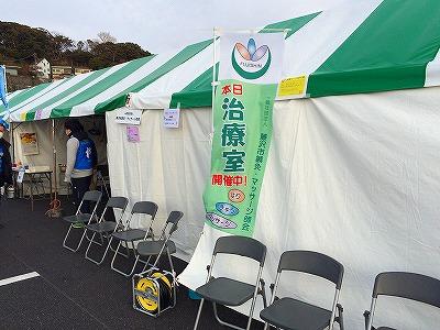 「第8回湘南藤沢市民マラソン2018」6