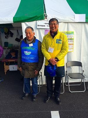 「第8回湘南藤沢市民マラソン2018」2