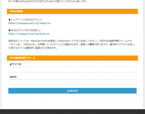 NetaGear_ver3_021.png