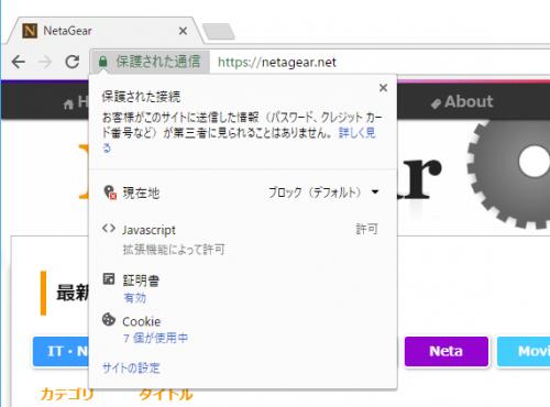 NetaGear_ver3_022.png