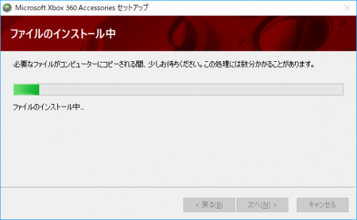XInput_Wrapper_for_DS3_012.png