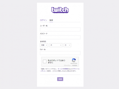twitch_prime_amazon_005.png