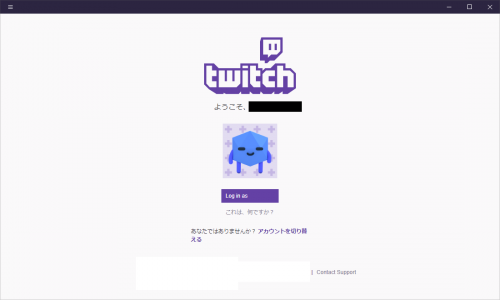 twitch_prime_amazon_013.png